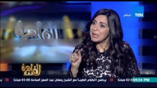 مساء القاهرة - لقاء الاعلامية إنجي أنور مع رئيس المؤتمر الشعبي اللبناني