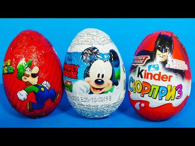 3 surprise eggs Disney Mickey Mouse Kinder Surprise Batman SUPER MARIO eggs for Kids mymillionTV