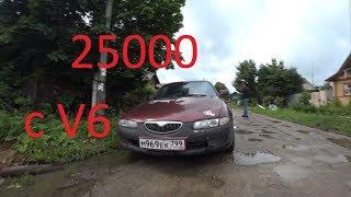 Mazda Xedos 6 С МОТОРОМ V6 ЗА 25000.