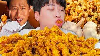 노랑통닭의 입천장이 다 헐어버릴 정도로 알싸한 마늘치킨…