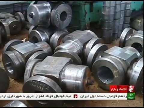 Iran made Oil industries spare-parts, Golestan province ساخت قطعات يدكي صنعت نفت استان گلستان ايران