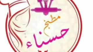 فيديو توضيحي عفكم سمعوها الله يجازكم بيخييير اخوتي وسمحلي بزاااااف😚😚😚😚😚😚😚😚