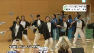 地元出身EXILEメンバー橘ケンチさん・EXILE TETSUYAさんが横須賀盛り上...