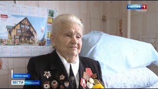 В Чувашии ветеранам Великой Отечественной войны вручат юбилейные медали