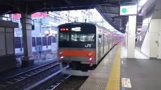 むさしの号205系 大宮発車