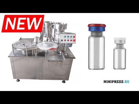 🔥Filling And Capping Machine For Glass Bottles XL 10 Minipress.ru