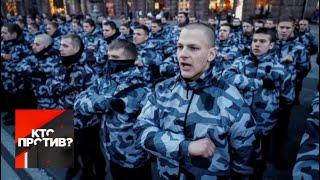"""""""Кто против?"""": Битва всех против всех: кто проиграет на украинских выборах. От 19.07.19"""