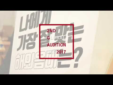 2ND Global Audition Day in South Korea by U2GO [HD]