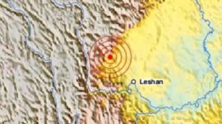 M 6.6 EARTHQUAKE - WESTERN SICHUAN, CHINA  April 20, 2013