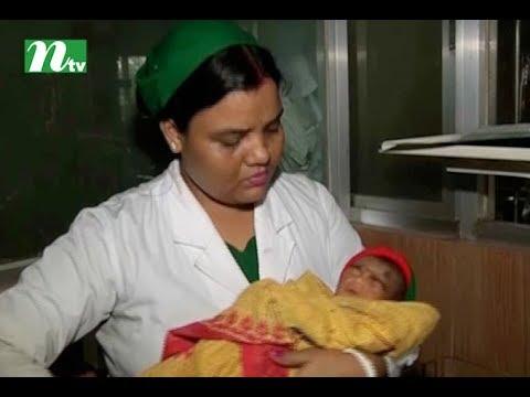 Child Found In Chittagong