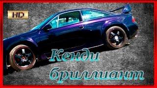 ТАЧКА покраска фиолетовый КЕНДИ бриллиант на чёрной базе