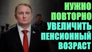 Депутат Шерин рассказал о новой пенсионной реформе!