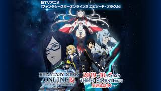 Download lagu 【アニメPSO2ED】Timeless Fortune 歌詞付き【PSO2音源】