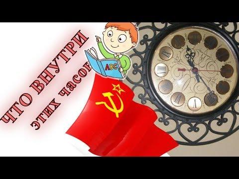 Что внутри советских часов Янтарь?  GoldManTV