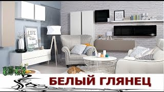 Белизна в главной роли(http://xn--80aae0ashccrq6m.xn--p1ai/index.php?cat=4936&utm_source=social&utm_medium=youtube&utm_campaign=2012331 Интернет-магазин ..., 2017-03-02T16:00:03.000Z)