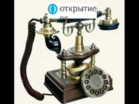 Банк открытие коллекторы звонят хоум банк заказать обратный звонок