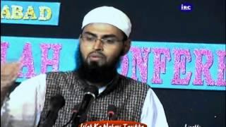 Ghalati Karnewale Ko Uske Takabbur Ki Buniyad Par Bad Dua Dena By Adv. Faiz Syed