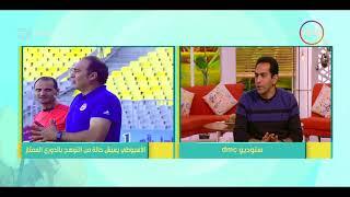 8 الصبح - الكابتن / عادل مصطفى ... الأسيوطي يعيش حالة من التوهج بالدوري الممتاز