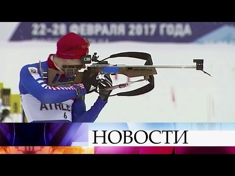 ВОлимпийском парке Сочи проходит первый соревновательный день зимних Всемирных военных игр.