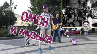 Как мы случайно выступили на митинге #допускай! в центре Москвы 27 июля  [СТРИМ 64]
