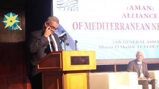 السفيرصلاح الدين عبد الصادق بمؤتمر وكالات أنباء البحر المتوسطالإعلام  الإيجابى مهم فى التنمية الإقتص