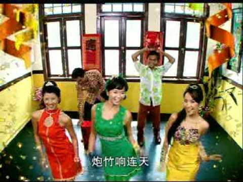 bai nian,拜年 (add    &fmt=18   for HQ)