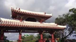 沖縄の旅#29 首里城公園散歩 2014/12/26 守礼門 検索動画 14