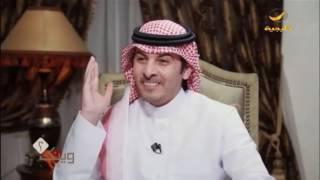 عبدالعزيز شكري: الأمير سعود الفيصل اختلف مع عبده يماني بسببي