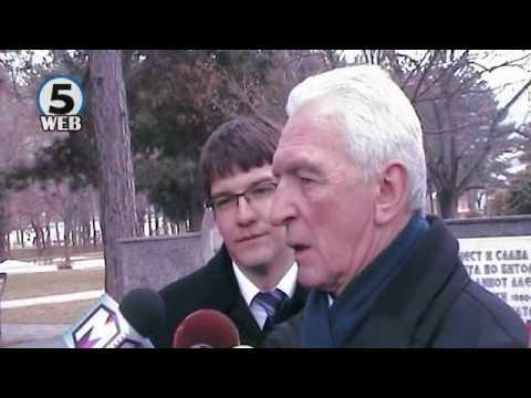 Шчербак: Да нема мешање од надвор во внатрешните работи на Македонија