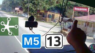 Трасса М5 в Мордовии, Умёт, Зубова Щель, ликвидация постов ДПС