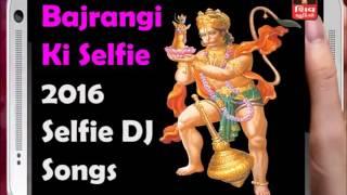 "Bajrangi Ni ""SELFIE""-Sarangpur Hanumanji-2016 Non Stop Gujarati Dj Songs/Garba-Hanuman Jayanti 2016"