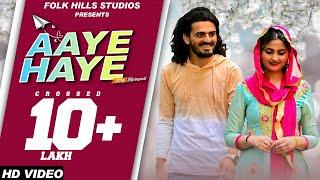 Aaye Haye - Latest Himachali Song 2021   Jerry Bharmouri   Rajeev Negi   Kundan Dhiman Films