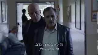 הבורר עונה 4 - פרק 9