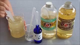 3分鐘DIY液體皂, 使用Ladybug液體皂基