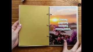 Подарок маме на день рождения. Фото-книга из дерева с индивидуальным дизайном.