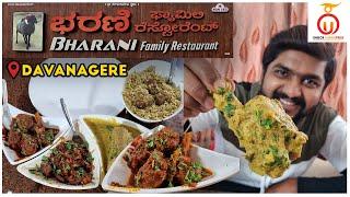 Bharani Non Veg Hotel Davanagere Pakka Natti Style Kannada Food Review