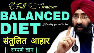 Balanced Diet by Dr.education | Expert Advice |  Public Q&A (Hindi)