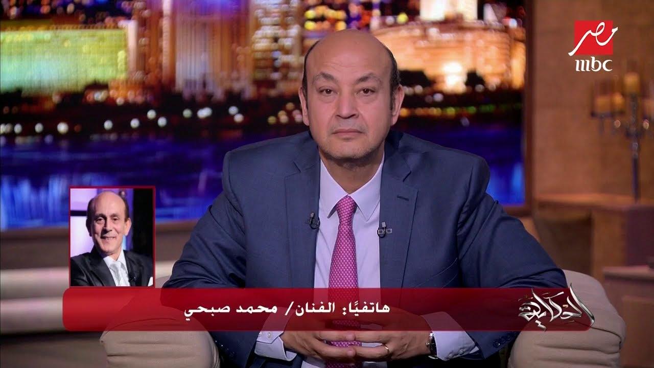 بمناسبة ذكرى انتصارات أكتوبر.. النجم محمد صبحي يروي مفارقات تثير دهشة عمرو أديب ورجاء الجداوي