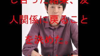 女優・戸田恵梨香(28)と8月までに破局していたことがスポーツ報知...