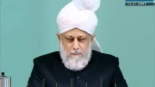 Urdu Friday Sermon 4 November 2011, Blessings of Financial Sacrifice by Ahmadiyya Muslim_clip5.flv