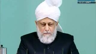 Urdu Friday Sermon 4 November 2011, Blessings of Financial Sacrifice by Ahmadiyya Muslim_clip5.flv