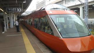 小田急電鉄 70000形 「GSE」 70052F 7両編成  特急 はこね12号 新宿 行  小田原駅 10番ホームを発車