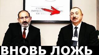 В Баку вновь заявили о «взятии высот» на границе с Арменией