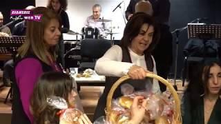 Κοπή πίτας 2019 Πολιτιστικής Εταιρίας Εκπαιδευτικών ν. Κιλκίς-Eidisis.gr webTV