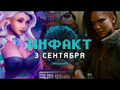 Независимая Dead Space, кат-сцены Cyberpunk 2077, Subverse без раннего доступа, развитие EGS…