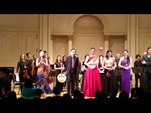 THE CHARM and Friends - Carnegie Hall Performance - Post Performance Salute - 2016 02 01