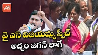 TDP Candidate Dhulipalla Narendra Kumar Election Campaign In Ponnur
