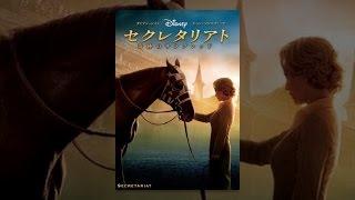 セクレタリアト/奇跡のサラブレッド (日本語吹替版) thumbnail