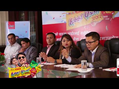 IME 'Chhakka Panja Offer' launching