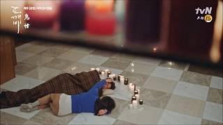 【FMV/繁韓中字】《孤單又燦爛的神-鬼怪》OST Part.6 - Sam Kim(샘김)_Who Are You